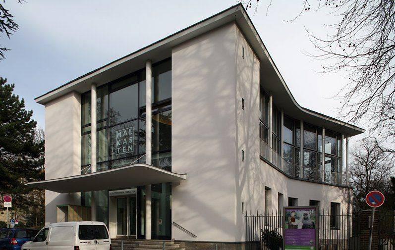 hentrichhaus malkasten in d sseldorf architektur. Black Bedroom Furniture Sets. Home Design Ideas