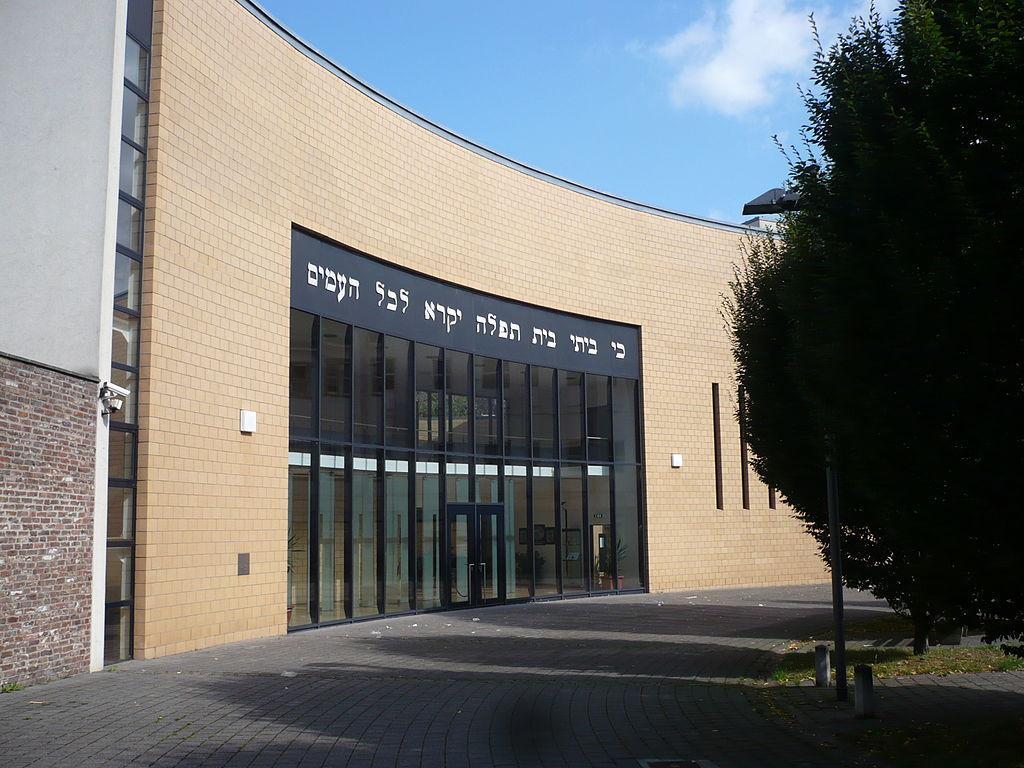 neue synagoge aachen aachen architektur baukunst nrw